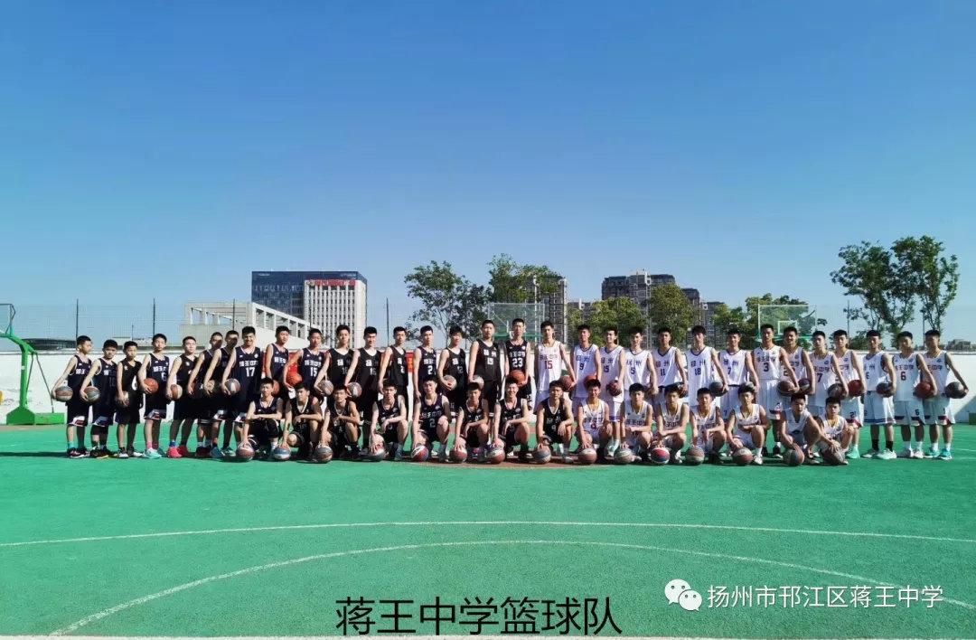 2019年蒋王中学篮球特长生招生简章