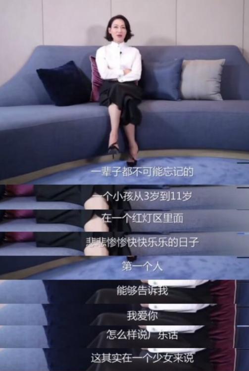 惠英红:我有信心一直优雅到80岁