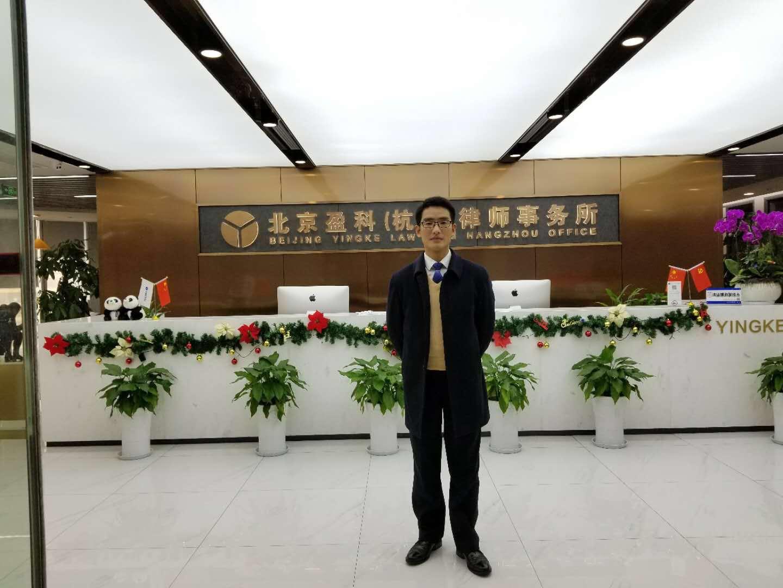 杭州刑事律师张涛:套路贷诈骗怎么处罚?