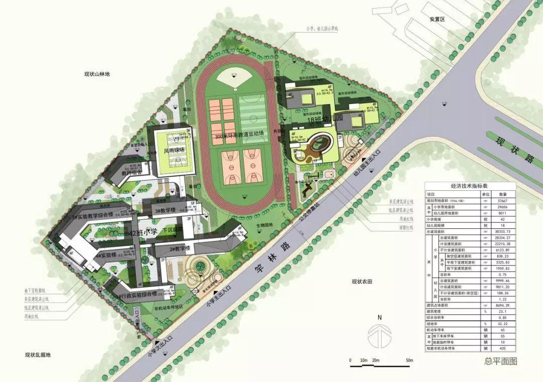 邻水城南安置房规划图