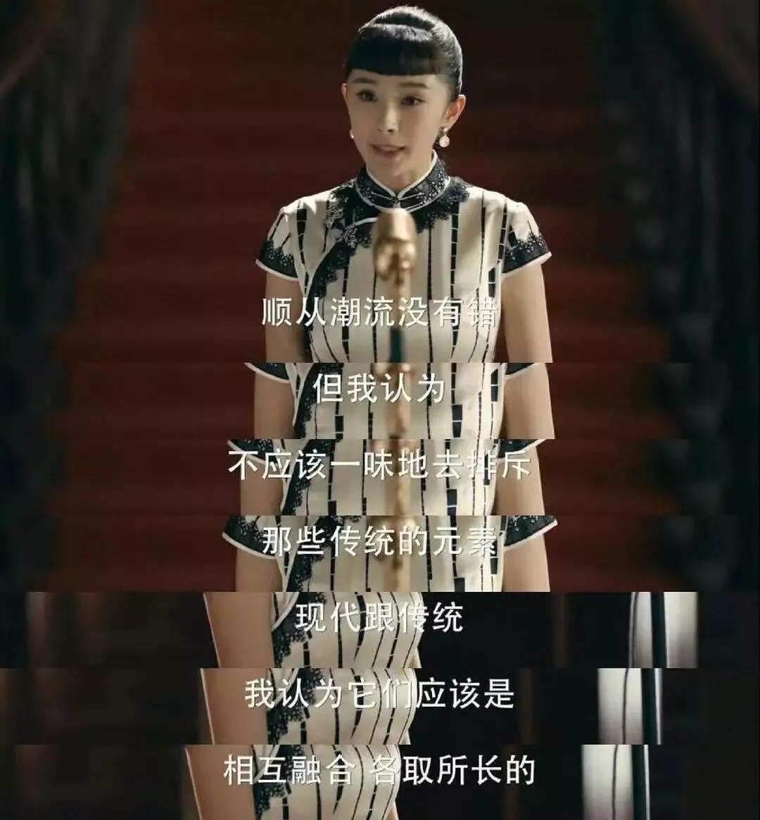 """建筑梦想中的热血人生,《筑梦情缘》让""""中国造""""更具民族情怀_傅函君 - 搜狐 -f4da82d07c044781990f43b7e451b5d0"""