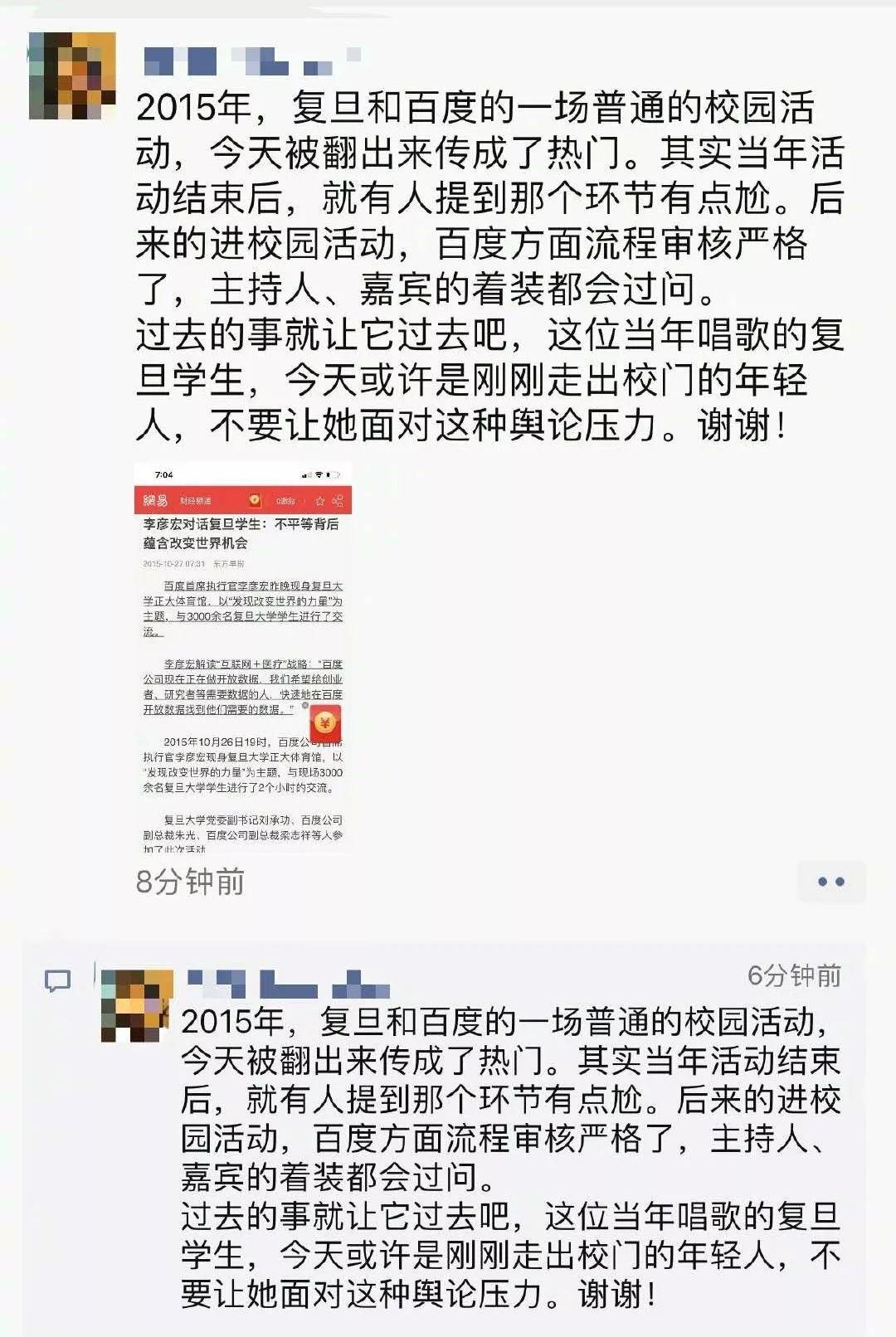 华为呼吁合作理性应对数字安全挑战;腾讯电竞最新报告;苹果遭遇隐私诉讼 | 猬报