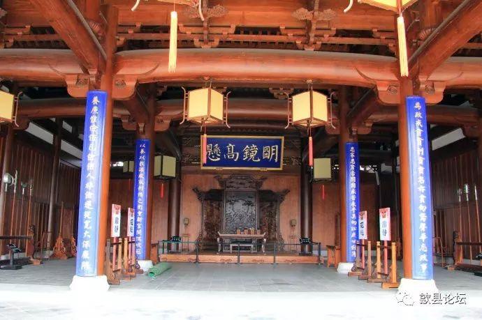 梦里徽州——徽州府衙,就是这样一座缩小的故宫(3)