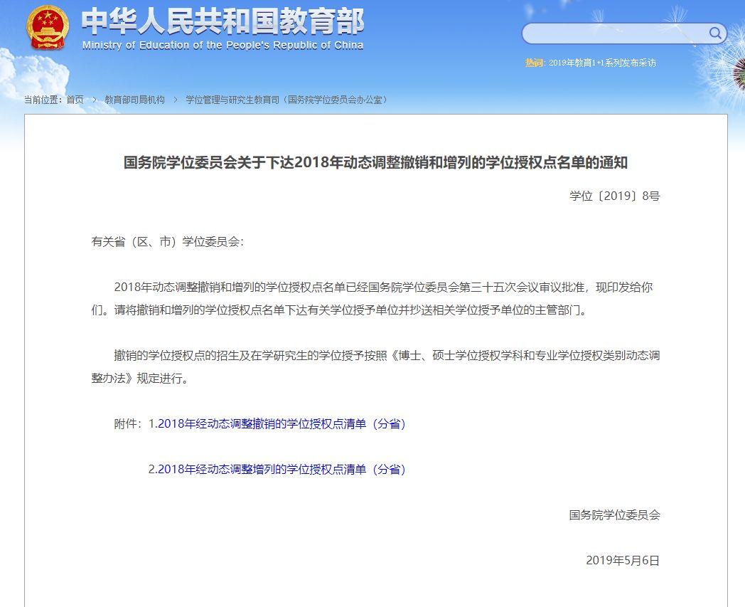 胜博发手机官网