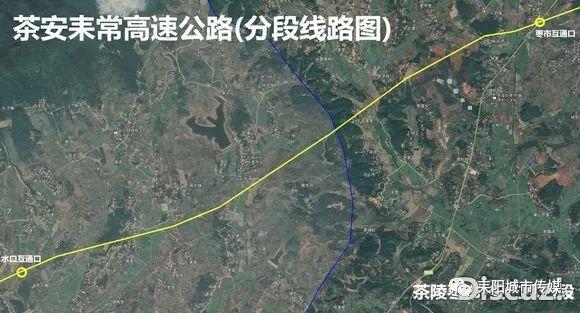 茶安耒常高速公路茶陵至安仁