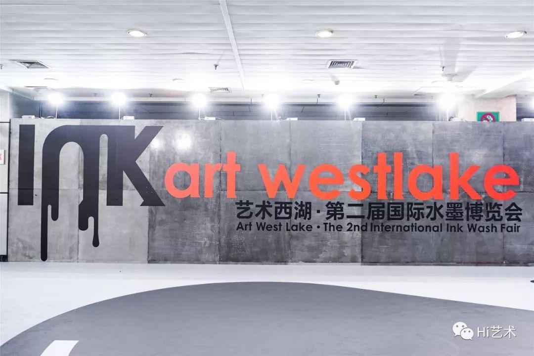 「Hi话题」15亿,在杭州办一场水墨博览会未来可期吗?