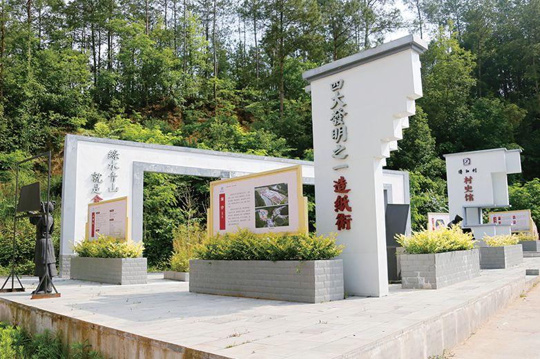 巴州区得阳村村史馆还原古法造纸技术,复活指尖上的技艺!