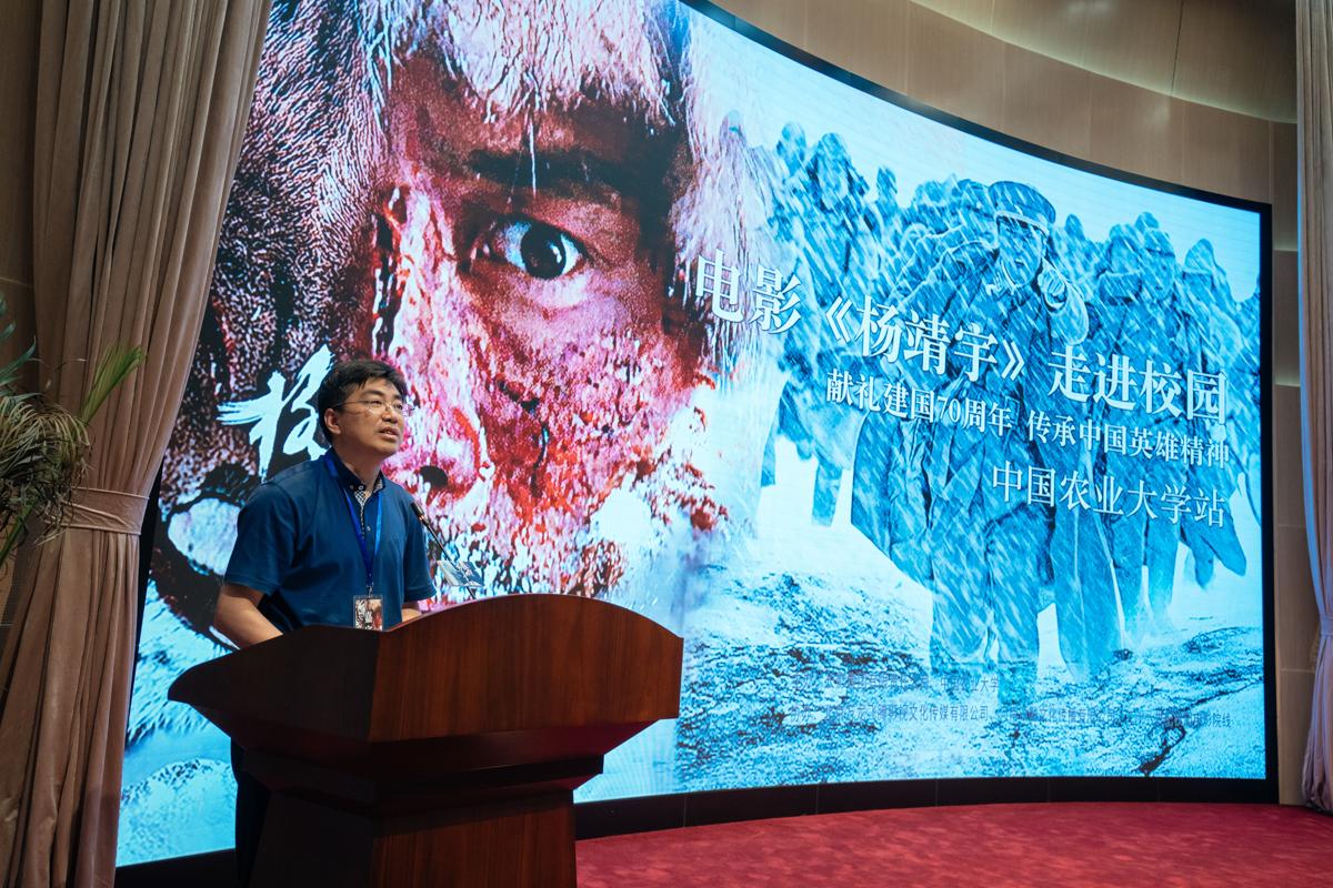 《杨靖宇》主创分享幕后故事:零下40度仍坚持拍摄