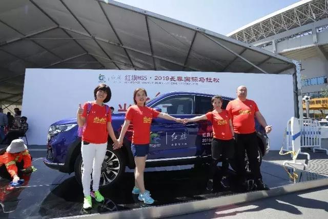 安泰娱乐:「e汽车」借马拉松势能这个品牌