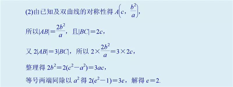 高考数学[填空/选择]这5题最难得分! 985学霸教你轻松突破...