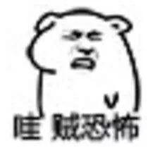 通博游戏官方网站