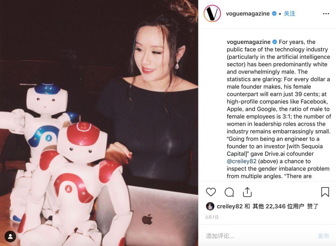 与吴恩达并肩战斗,她是颜值爆表的 AI 科学家!