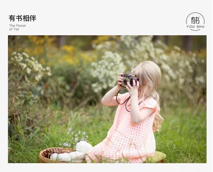 黄磊13岁女儿染发,40万人点赞:好好打扮孩子有多重要?