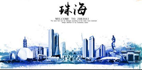 【端午营 活动招募】游轮环游澳门岛,探索香港科技馆