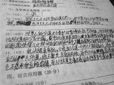看看学霸和学渣的试卷,字迹一对比一目了然,别在字迹上面扣分
