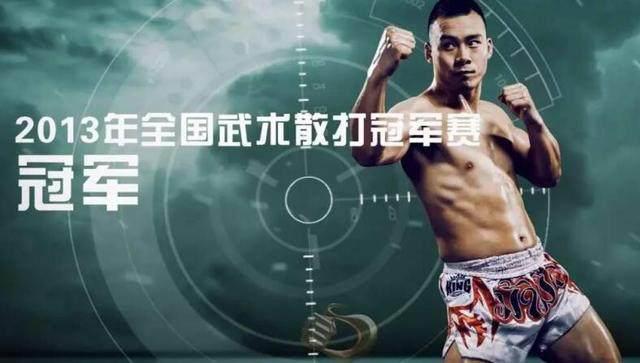 2019年5月27日ONE HERO SERIES 刘亚宁vs冯兴礼 [视频]
