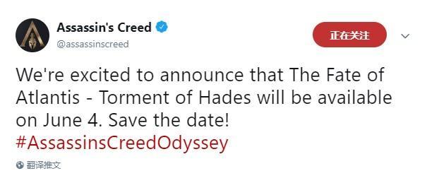 《刺客信条:奥德赛》第二个DLC第二章发售日公布