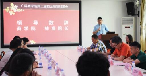 """珠海一高校现""""抢人大战"""",36家企业一次性""""抢""""了600余人"""