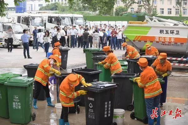 城建 | 全国各地城市管理部门代表观摩武汉做法,垃圾落地3分钟内清走