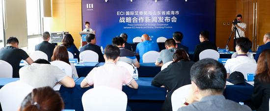 <b>ECI国际艾奇奖与山东省威海市达成战略合作关系</b>