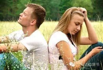 婚姻和感情,老公与老婆不同的看法