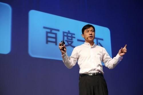 马化腾真是太能赚钱了:腾讯净利润等于阿里+网易+百度+京东!