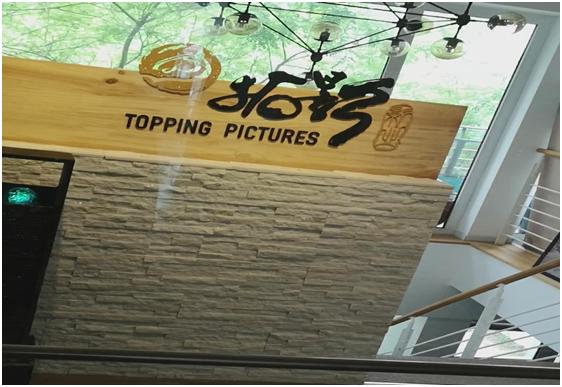 """<b>上海拓影影视被曝投资骗局:""""电影《邀请函》钢笔""""是一场盛宴还是一场骗局?</b>"""