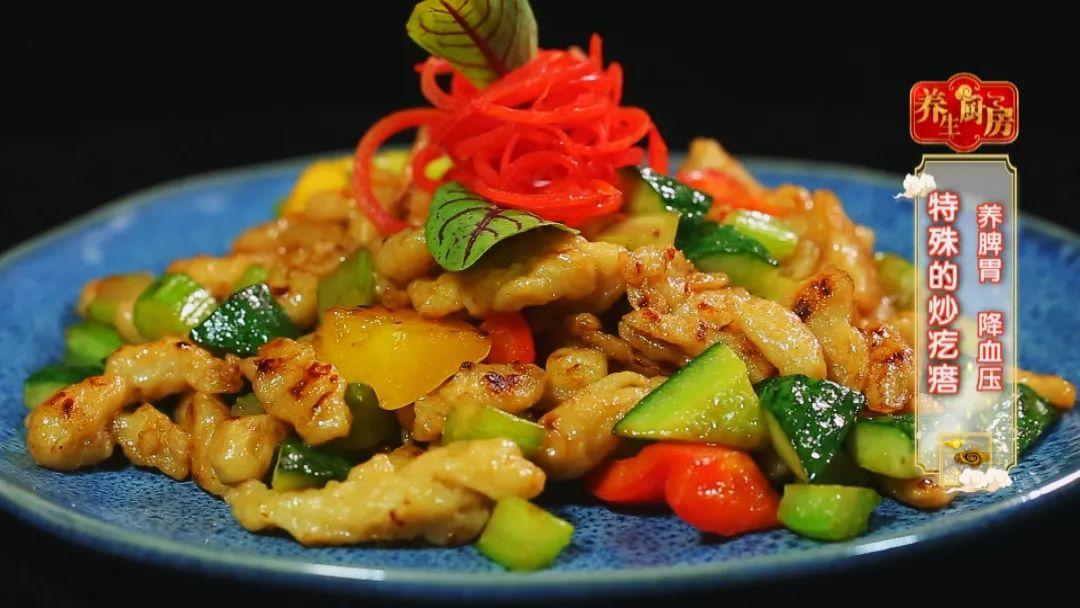【养生厨房】今日菜谱——《特殊的炒疙瘩》