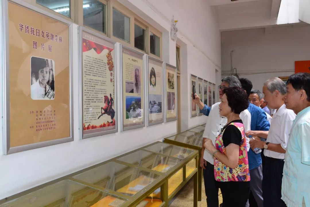 华侨民族女英雄李林图片展在市图书馆开展
