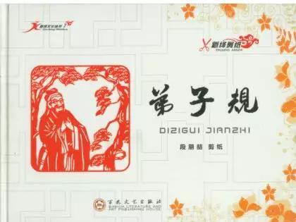 澄泥砚——中国梦砚