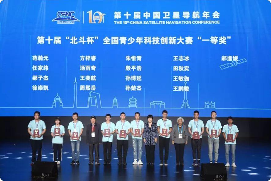 青少年科技创新大赛_第十届\