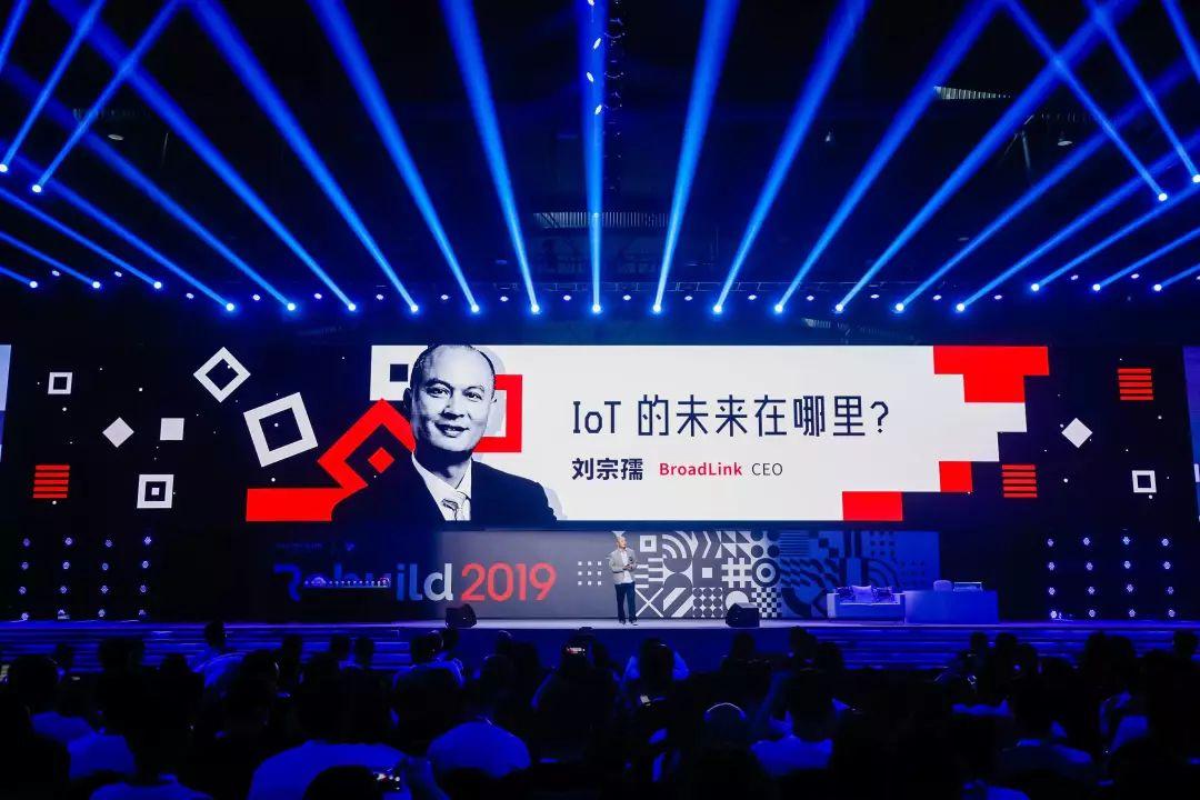 BroadLink 刘宗孺:IoT 要落地,需要机器的「世界语」