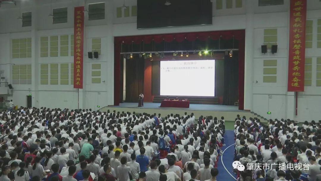 肇庆中学举行高考考前动员会 鼓励学生轻松迎考