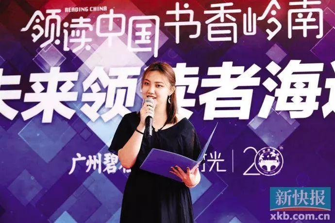 """""""未来领读者""""广州城市决赛60人名单出炉"""