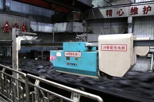 12v直流电机马达,轨道式智能巡视机器人亮相同煤塔山矿_皮带机
