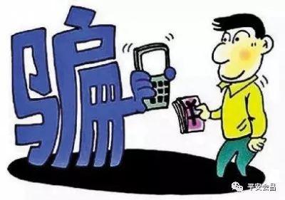 央视曝光冒充公检法诈骗犯罪分子视频