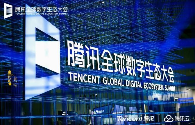 突进,腾讯产业互联网进入发展快车道