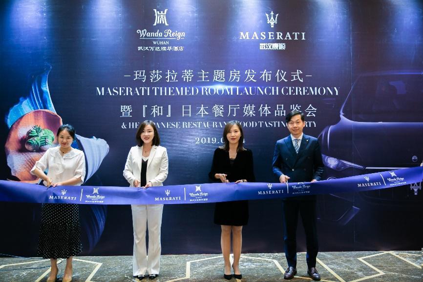 玛莎拉蒂和武汉万达瑞华酒店强强联手推主题客房
