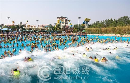 芜湖方特水上乐园将于5月28日开园