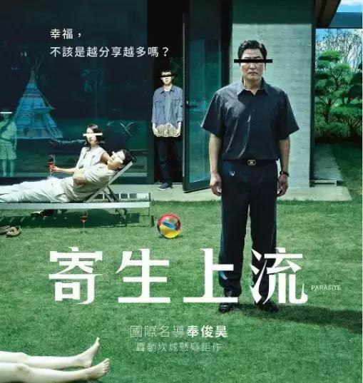 2,今年的香港电影节韩国赢了电影戛纳陈龙图片