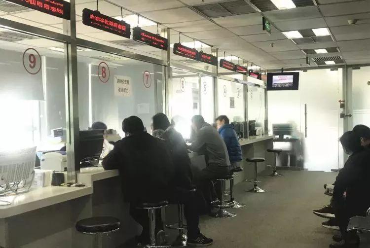 办个签证全是套路,真把中国游客当韭菜了?