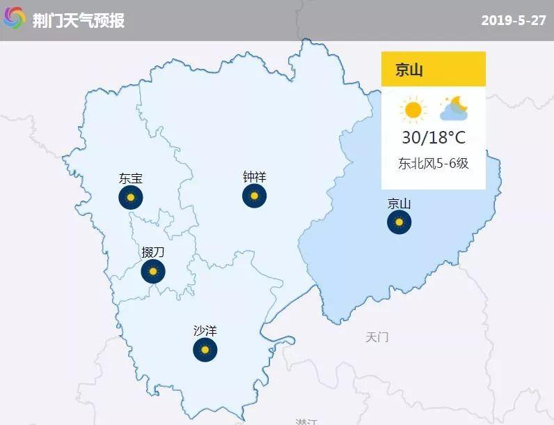 沙洋县人口_湖北荆门数据分布图,涉及房价,GDP,人口等