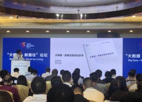 2019年中國市場經濟_皇庭金門2019新品發布會盛大舉行