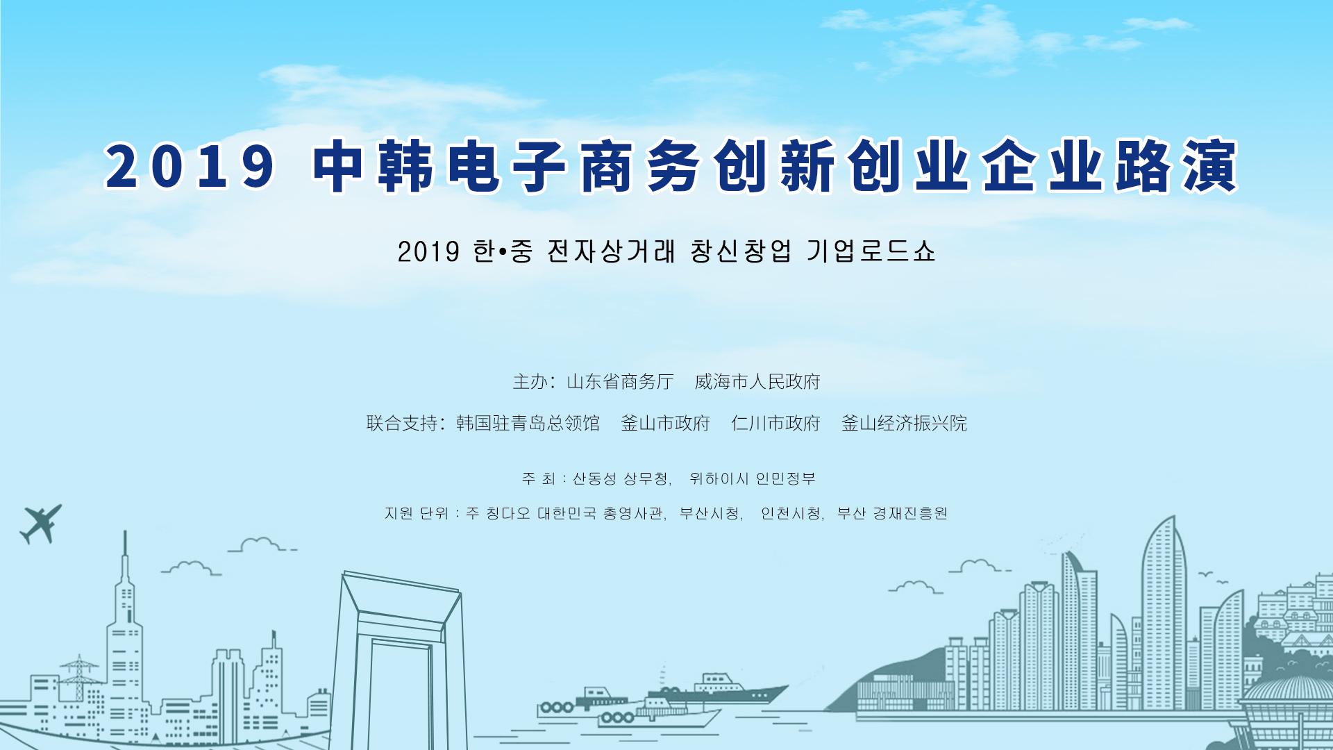 2019韓國經濟_韓國優勢產業是什么 唯有造船產業光環籠罩