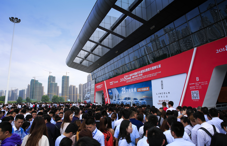 开拓车展的边界——第十七届华中国际车展5月29日盛大开幕