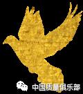 日博娱乐网址