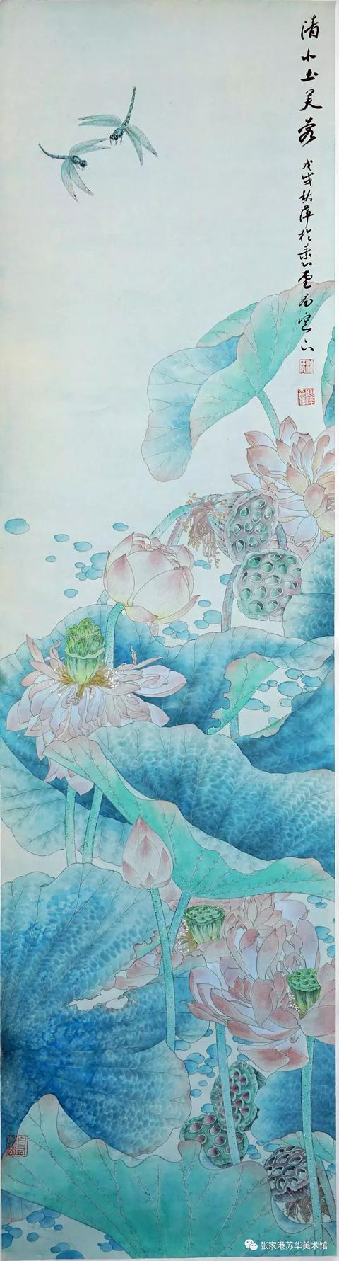 文明港城 美丽家园 美术作品展在张家港苏华美术馆开幕