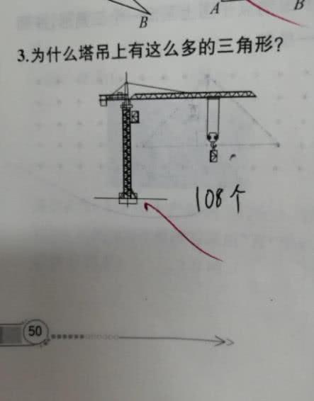 小学数学试卷走红网络,看到题目后,网友:我需要重新上小学!