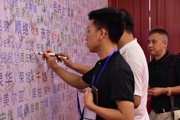 """""""第12届中国磁性元器件智能生产技术峰会""""在东莞落下帷幕"""