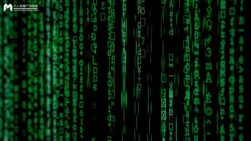 数据产品 | 统计指标的时间维度该如何设计?